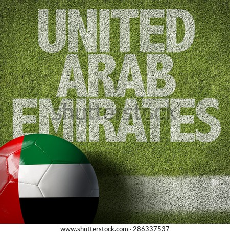 Soccer field with the text: United Arab Emirates - stock photo