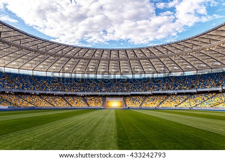 Soccer football field stadium - stock photo