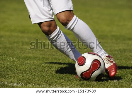 soccer,football, player with a ball - stock photo