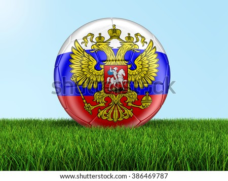Soccer football with Russian flag. Image with clipping path - stock photo