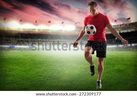Soccer, player, sports. - stock photo