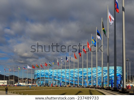 SOCHI, ADLER, RUSSIA - FEB 06, 2014: Iceberg Skating Palace at Olympic Park in Adlersky District, Krasnodar Krai - venue for the 2014 winter Olympics - stock photo