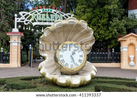 Sochi, Russia - February 8, 2016: Clock in form of a pearl close to entrance of the park Rivera - stock photo