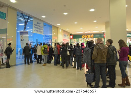 SOCHI, RUSSIA - FEBRUARY 12, 2014: Hundreds wait in the line for spectator pass to the XXII Winter Olympics. People spent 6 and more hours for getting the pass - stock photo