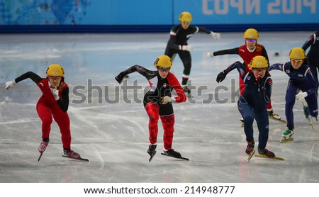 Sochi, RUSSIA - February 18, Marianne ST-GELAIS (CAN), No 108 at Ladies' 3000 m Heats Short Track Relay at the Sochi 2014 Olympic Games - stock photo