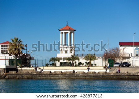Sochi, Russia - February 9, 2016: Modern architecture on the coast Black Sea - stock photo
