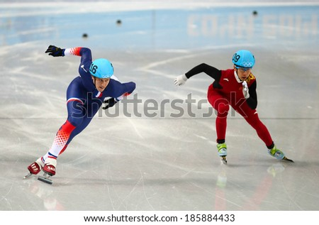 Sochi, RUSSIA - February 18, 2014: Sebastien LEPAPE (FRA), No216 at Men's 500 m Short Track Heats at the Sochi 2014 Olympic Games - stock photo