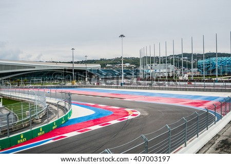 SOCHI, RUSSIA - MARCH 27, 2016: Stadium for racing at Olympic Park in Sochi - stock photo