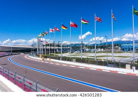 Sochi, Russia - May 16, 2016: Training races of the high speed car on the autodrom in Olympic park Sochi - stock photo