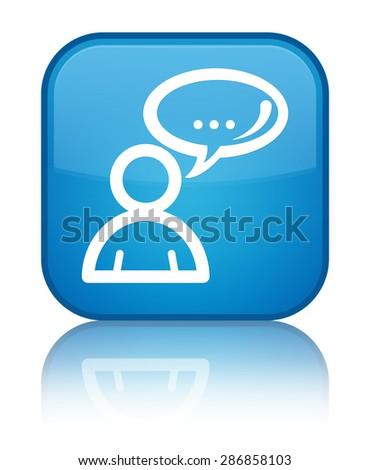 Social network icon cyan blue square button - stock photo
