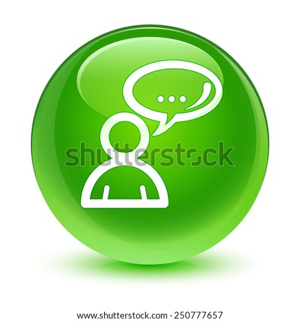 Social network icon glassy green button - stock photo
