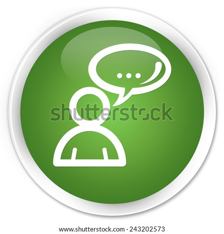 Social network icon green glossy round button - stock photo