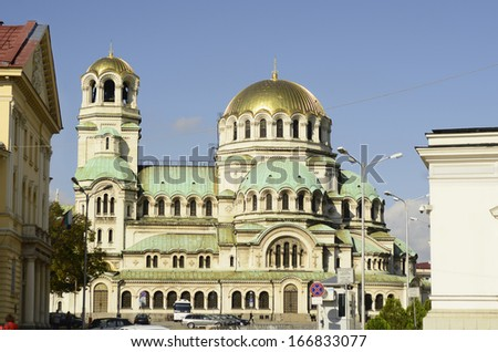 Sofia, Bulgaria - Alexander Newski cathedral - aka Hram Alexander Nevski - stock photo