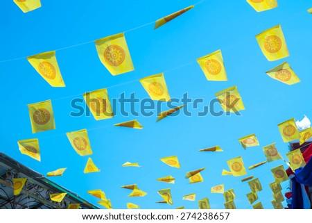 soft focus yellow Flag Celebration  - stock photo