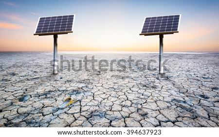 Solar cells produce electricity from sunlight. - stock photo