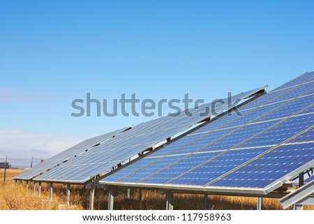 Solar Panel in a field - stock photo