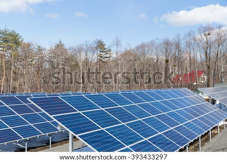 Solar panel station - stock photo