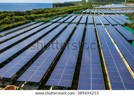 Solar power and wind power generation - stock photo