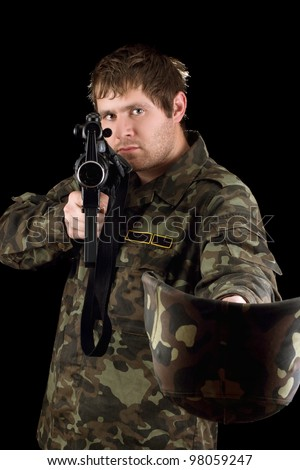 Soldier with m16 ask to be generous - stock photo