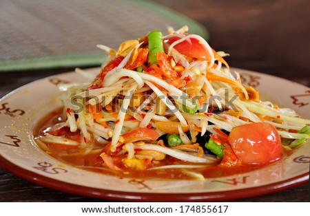 Som Tum, Thai papaya salad. Traditional Thai food - stock photo