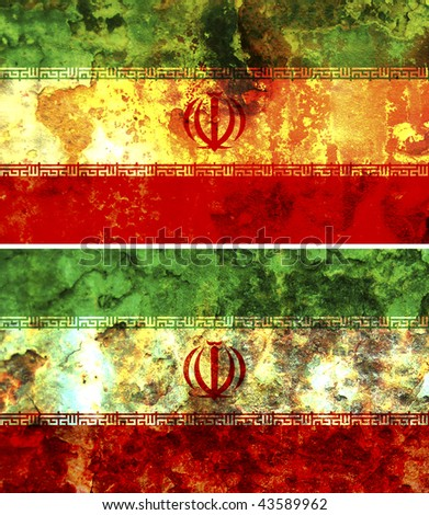 some very old grunge flag of Iran - stock photo