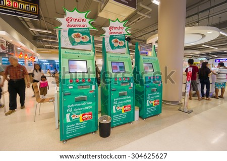 Songkhla, 26 june 2015: Interior of food court with cash card dispencer machines in Tesco Lotus Extra hypermarket in Songkhla, Songkhla province, Thailand. - stock photo