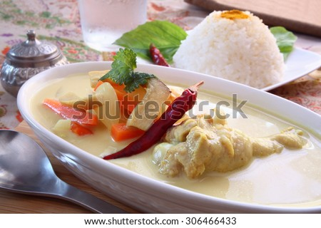 soup curry with chiken/ Curry - stock photo