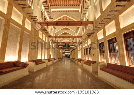 Souq Waqif illuminated at night. Doha, Qatar, Middle East - stock photo