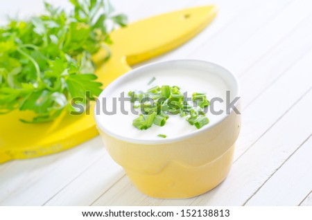 sour cream with green onion - stock photo