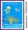 "SOUTH AFRICA - CIRCA 1961: A stamp printed in South Africa from the ""Republic"" issue shows a Baobab tree, circa 1961. - stock photo"