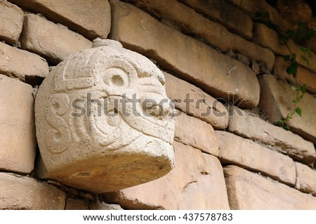 South America, The Ruins of the Wari (Huari) Culture in Chavin de Huantar a major pre-Inca culture. The site is located in the Ancash Region of Peru. - stock photo