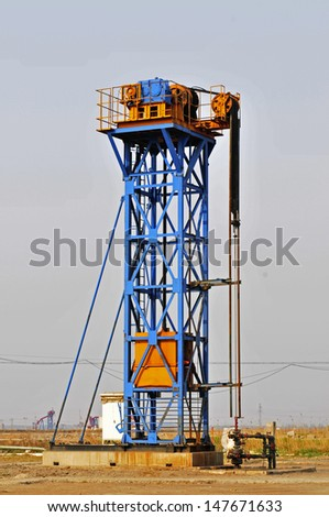 South excrementum bombycis mouth, oil pump, taken in the luanhe river in the north of China   - stock photo