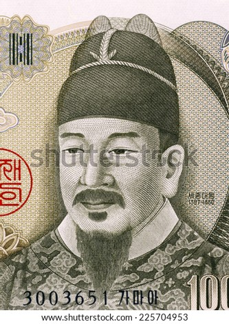 SOUTH KOREA - CIRCA 2000: Sejong the Great (1397-1450) on 10000 Won 2000 Banknote from South Korea. Fourth king of Joseon during 1418-1450. - stock photo