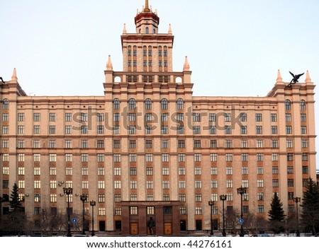 South-ural government university - Chelyabinsk - stock photo