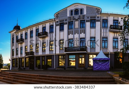 Soviet-built building in street Lenin, Minsk. Minsk is the capital and largest city of Belarus, situated on the Svislach and Nyamiha rivers. - stock photo