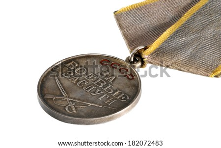 Soviet medal for Battle Merit on white background. Macro shoot. Perspective view. - stock photo