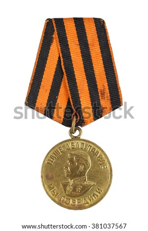 """Soviet medal for participation in the Second World War. Translation of the inscription - """"our cause is just, we won"""" - stock photo"""
