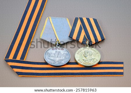 Soviet military medals and George ribbon - symbols of the Victory Day in WWII on May 9