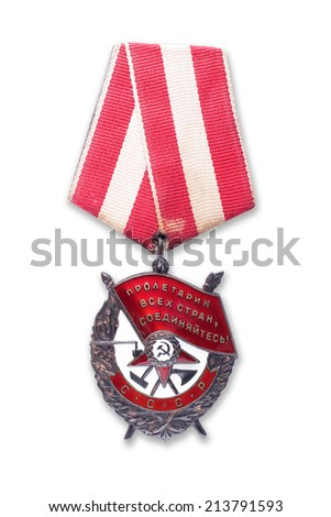 Soviet military of Order of the Red Banner.It is isolated, the worker of paths is present. - stock photo