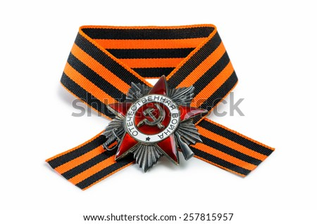 Soviet military order and George ribbon - symbols of the Victory Day in WWII on May 9 isolated on white background - stock photo