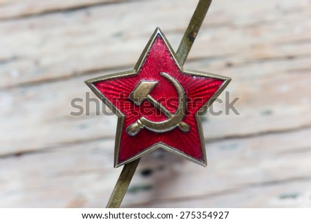 Soviet military star icon  - stock photo