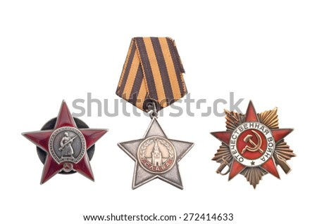 Soviet Order of supreme valor during the war - stock photo