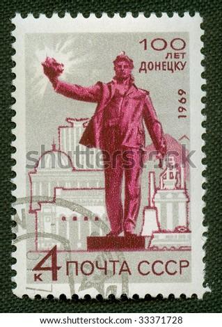 Soviet propaganda vintage  stamp from 1969 - stock photo