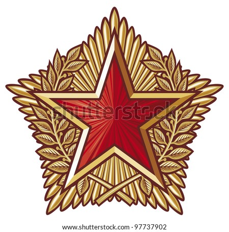 soviet star order (medal) - stock photo
