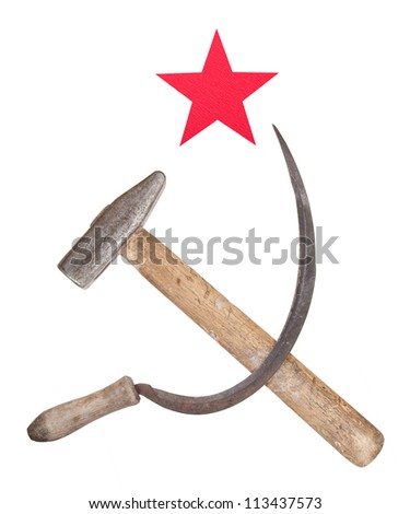 Soviet symbols of the hammer and sickle with a red star - stock photo