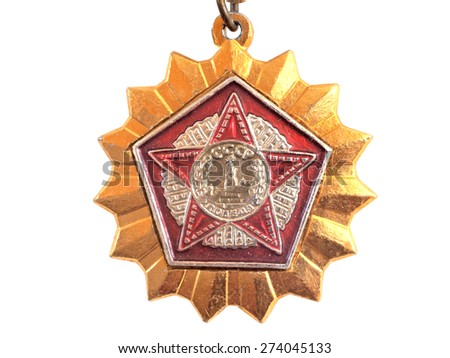 Soviet time badge remember victory second world war         - stock photo