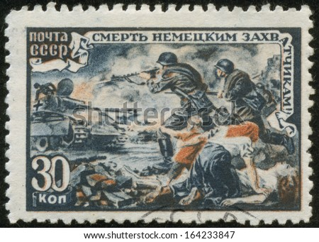 SOVIET UNION - CIRCA 1945: A stamp printed by the Soviet Union Post is entitled Death to German Invaders!, circa 1945 - stock photo