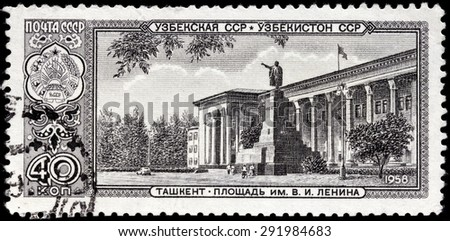 SOVIET UNION - CIRCA 1958: A stamp printed by USSR shows view of Tashkent - the capital and largest city of Uzbekistan, circa 1958 - stock photo