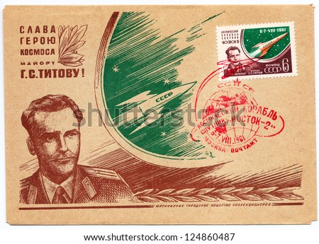 "SOVIET UNION - CIRCA 1961: An old used Soviet Union envelope issued in honor of the second human to orbit the Earth aboard ""Vostok 2"" with portrait of cosmonaut German Titov; series, circa 1961 - stock photo"