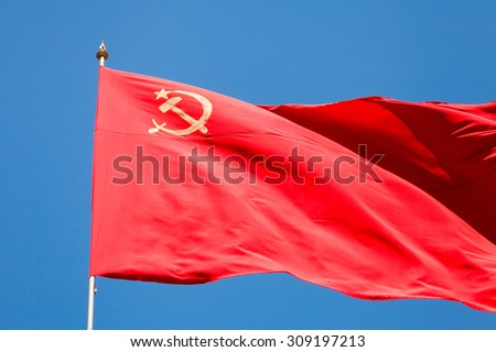 Soviet Union 1922-1991 flag waving on the wind. - stock photo